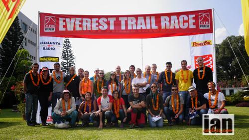Everest Trail Race ©iancorless.com