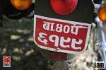 ©iancorless.com_Nepal2014-8274