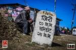 ©iancorless.com_Nepal2014-8422