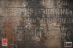 ©iancorless.com_Nepal2014_7-0952
