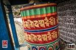 ©iancorless.com_Nepal2014_7-1629